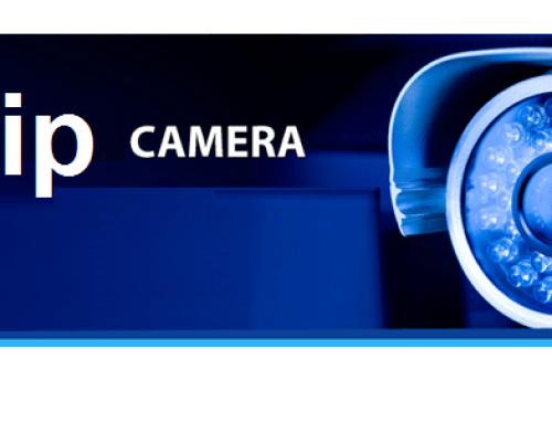 شرح كامل لكل ما يخص كاميرات المراقبة وانظمة المراقبة التليفزيونية